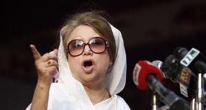KhaledaZia_Reuters