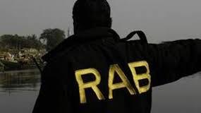 rabbb