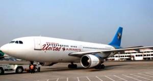 United Airways20130814132314