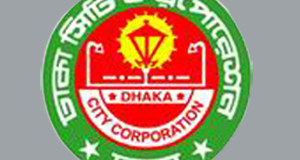Dhaka-City-corporation-tm20111105212234