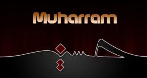 muharram-fb-cover