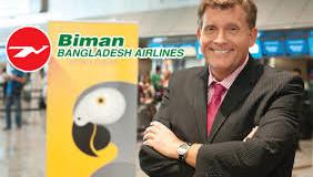 biman new md-kayle heyed-www.jatirkhantha.com.bd