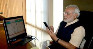 Modi-phone