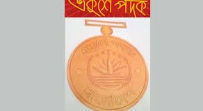 ekusa podak-www.jatirkhantha.com.bd