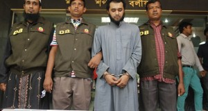 is bangladesh-www.jatirkhantha.com.bd