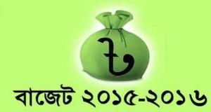 bajet-111-www.jatirkhantha.com.bd