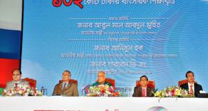 csr_dbbl_ssc2014-www.jatirkhantha.com.bd