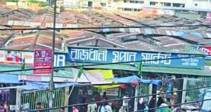 Rajdhani_Super_Market