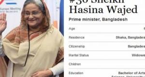 Hasina-fobs mag-www.jatirkhantha.com.bd