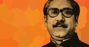 Shek-Mujib-www.jatirkhantha.com.bd