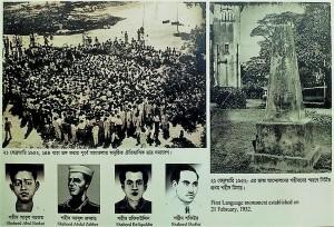 52-vasa-www-jatrikhantha-com-bd