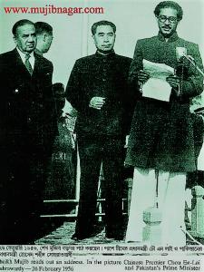 bangabandhu_sheikh_mujibur_rahman-69