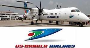us-bangla-airlines-www-jatirkhantha-com-bd