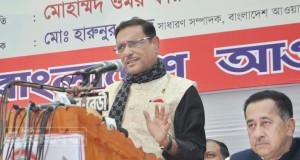 al-obaydul-www-jatirkhantha-com-bd