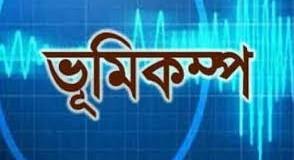 arthquack-www-jatirkhantha-com-bd