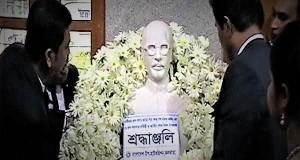 Bangobandi-www.jatirkhantha.com.bd