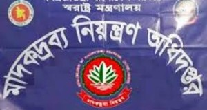 Madokdrobo-www.jatirkhantha.com.bd