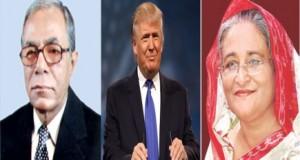 pm-Tramp-www.jatirkhantha.com.bd