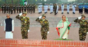 pm-hamid-www.jatirkhantha.com.bd