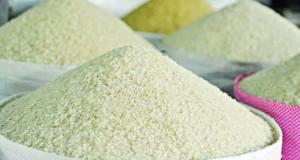 rice-www.jatirkhantha.com.bd