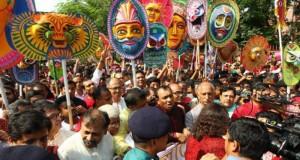 'Mongol Shuvajatra'-Pahela  Baishakh being celebrated