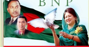 BNP.www.jatirkhantha.com.bd