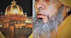 ajmer-sharif-www.jatirkhantha.com.bd