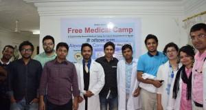 Misor awamileage free medical camp-1