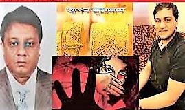 salim-safat-www.jatirkhantha.com.bd