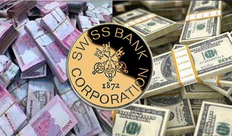 Swees-bank-www.jatirkhantha.com_.bd_