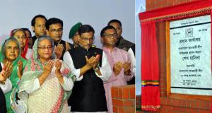 awamileage-www.jatirkhantha.com.bd