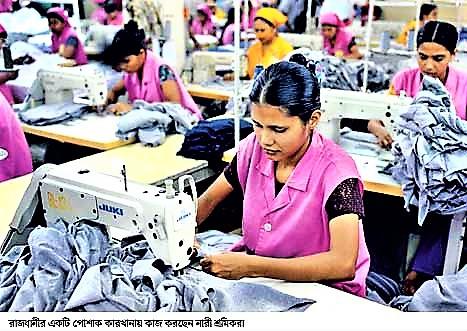 garmenta-www.jatirkhantha.com.bd