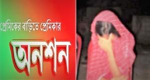 pramika onsin-www.jatirkhantha.com.bd