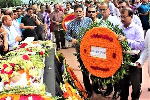 sudhin_www.jatirkhantha.com.bd