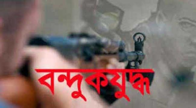 Banduk judda-www.jatirkhantha.com.bd
