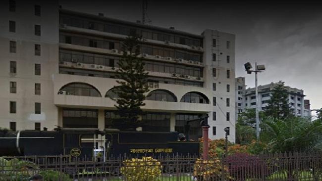 bagy-railbhavon-www.jatirkhantha.com.bd
