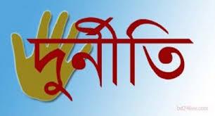 durniti-www.jatirkhantha.com.bd