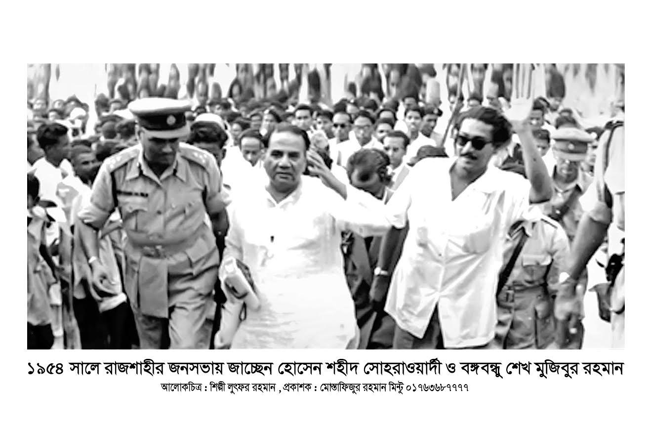 lutfor er flasa Bangobandu-www.jatirkhantha.com.bd.2