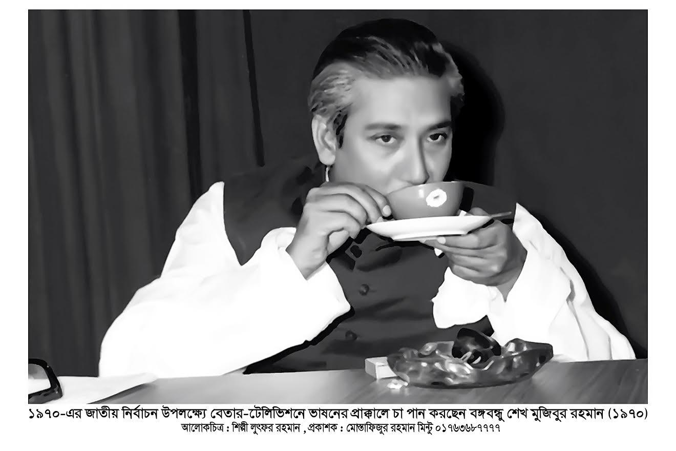 lutfor er flasa Bangobandu-www.jatirkhantha.com.bd.3