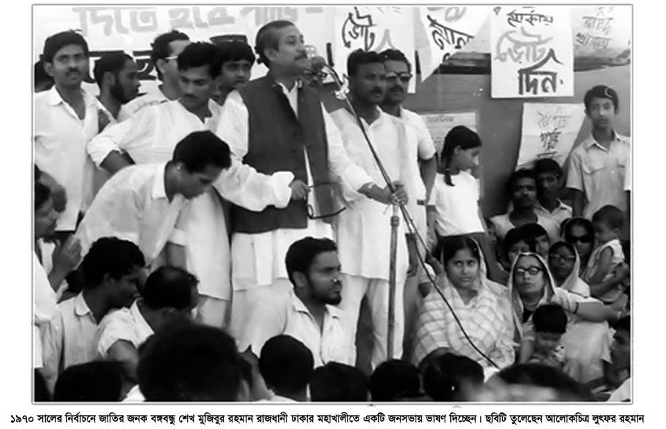 lutfor er flasa Bangobandu-www.jatirkhantha.com.bd.33