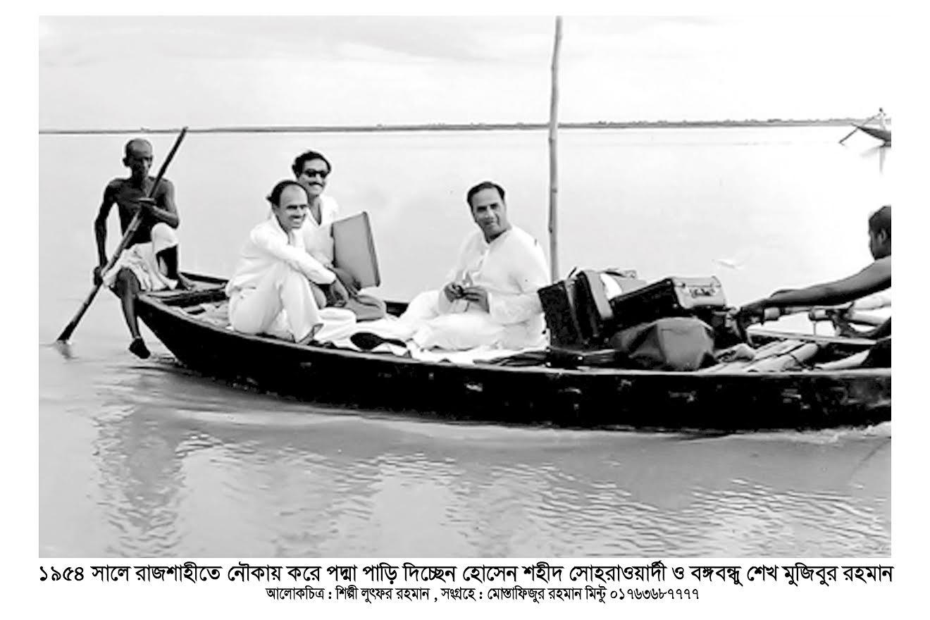 mintu pic-www.jatirkhantha.com.bd