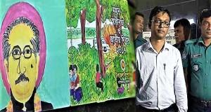 tareq-salman-www.jatirkhantha.com.bd