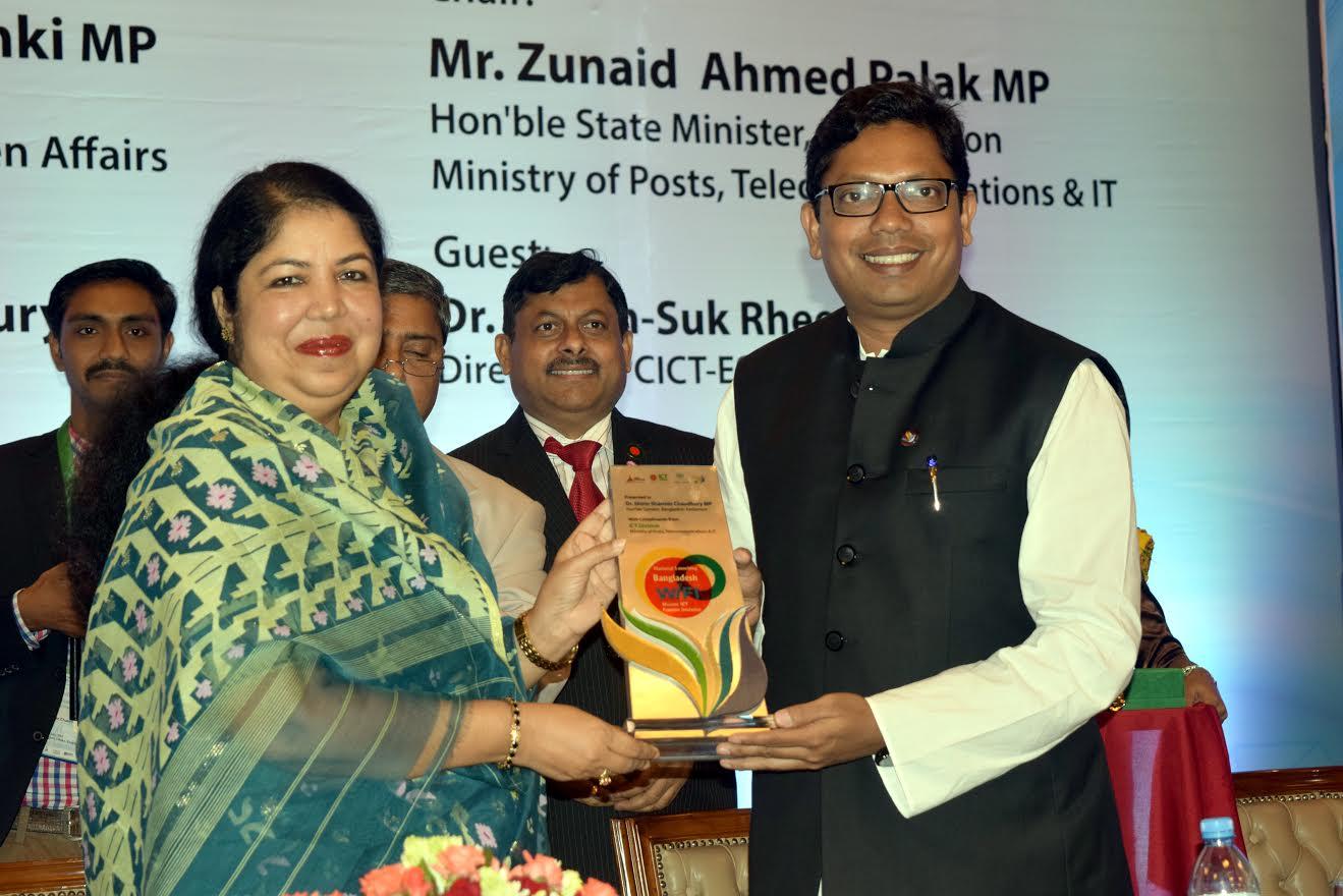 wifi-www.jatirkhantha.com.bd.2