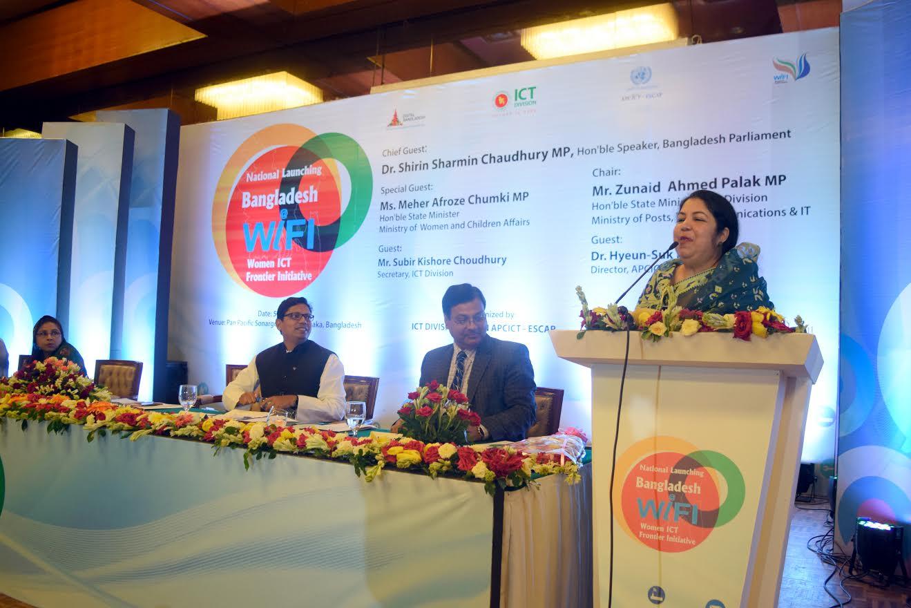 wifi-www.jatirkhantha.com.bd