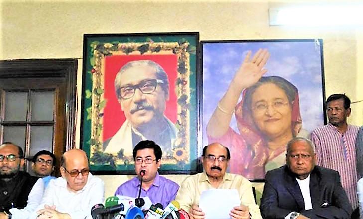 awami ainjibi-www.jatirkhantha.com.bd