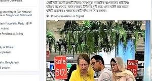 bnp babul-www.jatirkhantha.com.bd