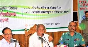 dudok chittagong-www.jatirkhantha.com.bd