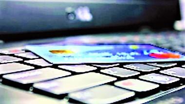 mastercard-www.jatirkhantha.com.bd