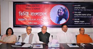 nasim-www.jatirkhantha.com.bd