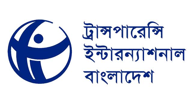 tib-www.jatirkhantha.com.bd